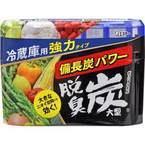 脱臭炭 冷蔵庫用 大型【5セット】