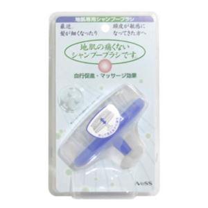 地肌専用シャンプーブラシ JS-500 【3セット】