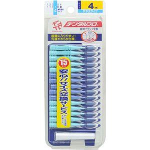デンタルプロ 歯間ブラシ サイズ4M 15本入り 【7セット】
