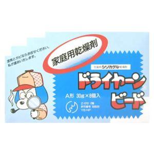ドライヤーン ビード シリカゲル 30g×8個 (シリカゲル)【2セット】