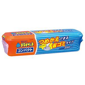 ドライペット コンパクト容器170g 【16セット】