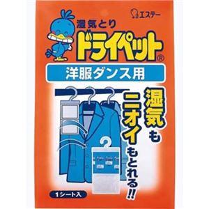 ドライペット 洋服ダンス用50g 【20セット】