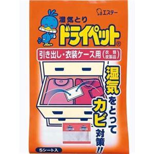ドライペット 衣類・皮製品用25g*5 【6セット】