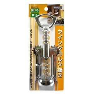 キッチュ ウイングコルク抜き KR-8735 【2セット】