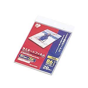 アイリスオーヤマ ラミネートフィルム 150ミクロン B6 20枚【5セット】
