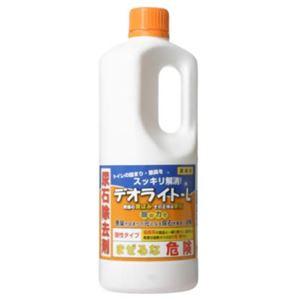 業務用 デオライト-L 1kg 【2セット】