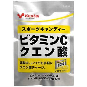 Kentai(ケンタイ) スポーツキャンディー ビタミンCクエン酸【11セット】
