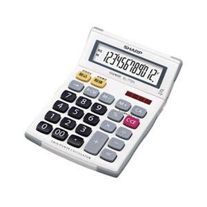 シャープ 12桁小型卓上電卓 EL-772H-X 【3セット】