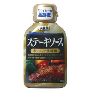 晩餐館 ステーキソース 赤ワインと黒胡椒 210g 【9セット】