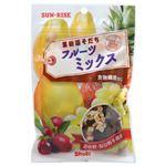 サンライズ 果樹園そだち フルーツミックス 100g【15セット】