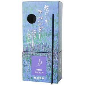 花げしき ラベンダー 心やすらぐ草原の香り 【3セット】