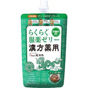 龍角散 漢方薬服用ゼリー コーヒーゼリー風味 200g【11セット】