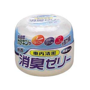 カーメイト 消臭剤 車内清潔消臭ゼリー 無香 DR651 【7セット】