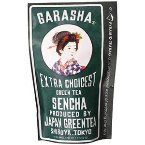 GARASHA ティーバッグ 煎茶 2.1g×10ティーバッグ【3セット】