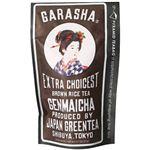GARASHA ティーバッグ 玄米茶 2.1g×10ティーバッグ【3セット】