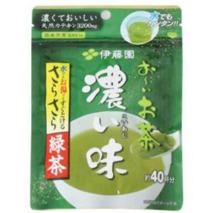 おーいお茶 濃い味さらさら緑茶 32g 【5セット】