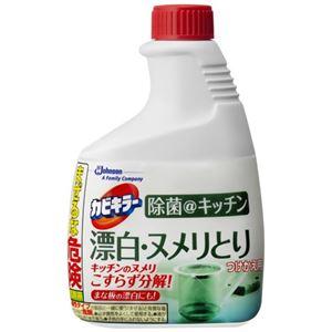 カビキラー 除菌@キッチン つけかえ用 400g 【10セット】