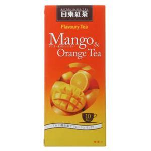 フレバリーティー マンゴー&オレンジティー 10袋【9セット】