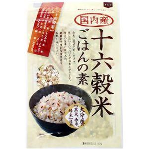 国内産 十六穀米ごはんの素 200g 【4セット】