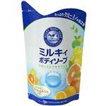 ミルキィボディソープ フレッシュシトラスの香り 詰替用 430ml 【7セット】