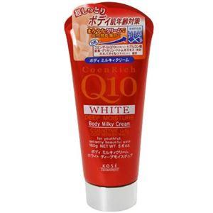 コエンリッチQ10 ホワイトボディミルキィクリーム ディープモイスチュア 160g 【4セット】