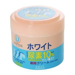 ウレノア ホワイトしっとりなめらかクリームN 尿素配合 110g 【10セット】