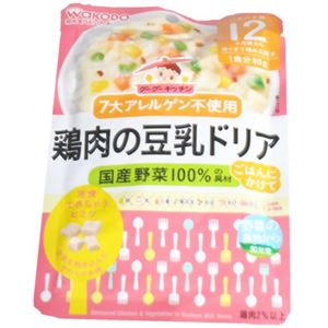 グーグーキッチン 鶏肉の豆乳ドリア 80g 【22セット】