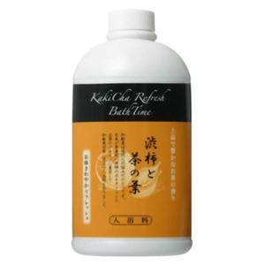 カキチャリフレッシュバスタイム 500ml(入浴剤)【3セット】