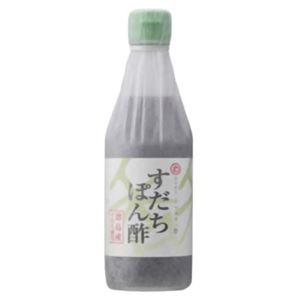 マルカン すだちぽん酢 300ml 【4セット】