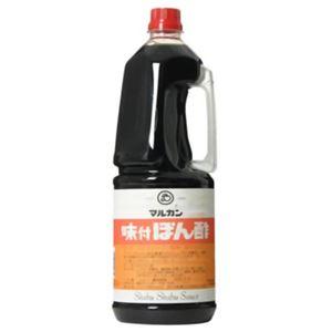 マルカン ハンディ味付ぽん酢1.8L 【2セット】