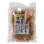 ゆがき大根 50g 【16セット】
