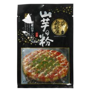 山芋の粉 8.5g×2【14セット】