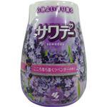 香り薫るサワデー ラベンダー&ブルーラベンダーの香り 140g 【9セット】