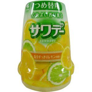 香り薫るサワデー つめ替 レモン&スウィーティの香り 140g 【14セット】