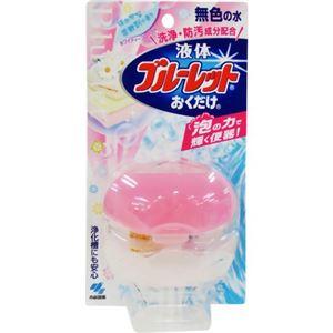 液体ブルーレットおくだけ ほのかな柔軟剤の香り 無色の水 本体【14セット】