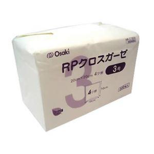 RPクロスガーゼ3号 200枚入 【2セット】