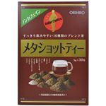 オリヒロ メタショットティー 5g×30包【3セット】