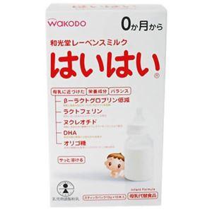 レーベンスミルク はいはい スティックパック 13g×10本【9セット】