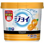 ハイウォッシュジョイ オレンジピール 食洗機専用洗剤 本体 700g【4セット】