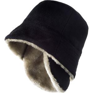 耳まであったかボア帽子 【2セット】