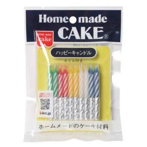 ハッピーキャンドルホイル付き 20本 【14セット】