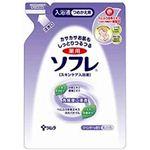 ソフレ スキンケア入浴液つめかえ用 ラベンダー 600ml 【7セット】