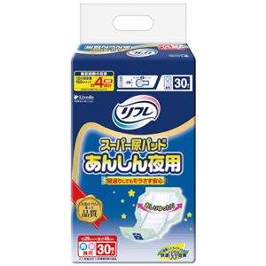 リフレ 尿とりパッド スーパー尿パッド あんしん夜用 4回吸収 30枚入【4セット】