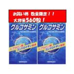 【数量限定】キリン グルコサミン 徳用 280粒*2個パック