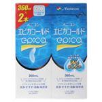 メニコン エピカコールド ソフトレンズ用洗浄・保存液 360ml×2本(720ml)【2セット】