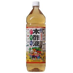家庭菜園用 木酢液 100倍希釈タイプ 1.58L【4セット】
