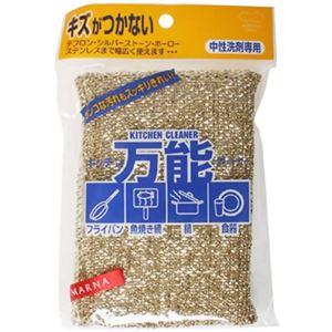 キッチンクリーナー ゴールド 【6セット】