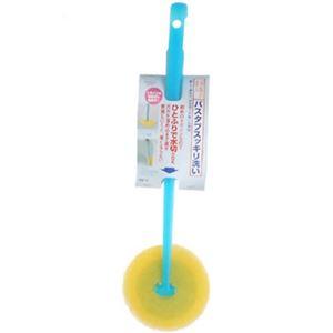 掃除の達人 バスタブスッキリ洗い ブルー 【2セット】