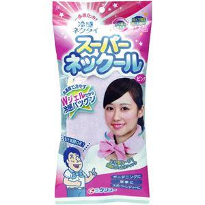 スーパーネックール ピンク 【6セット】