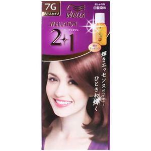 ウエラトーン ツープラスワン(2+1) クリーム 7G【3セット】